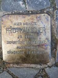 독일사람들이 나치의 만행을 기억하는 방법