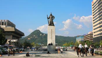 Bisu의 5D+50.8 출사 .. 광화문 광장 출사: 세종대왕 동상, 이순신 장군 동상, 광화문 수문장 교대식