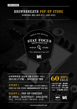 Brownbreath POP-UP Store 'Stay Focus' News