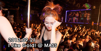 [ 2012.09.21 ] I Like Gold! @ MASS