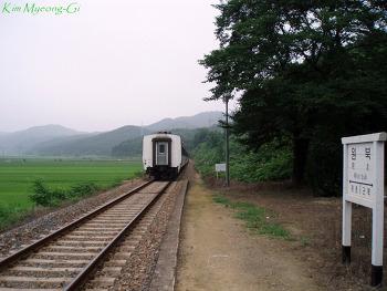 [7월 21일] 경전선 원북, 평촌역