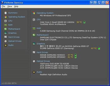 컴퓨터 하드웨어 사양을 확인해 주는 무료 포터블 프로그램 Speccy