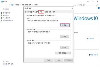 windows10 최적화 하기 (윈도우10 xp처럼 사용 , 디스크 조각모음 해제 , Windows Search 서비스 중지)