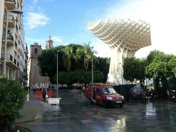 스페인 남부, 남미 배낭여행-1
