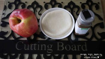 만두피로 만드는 요리, 사랑의 사과 파이 만들기