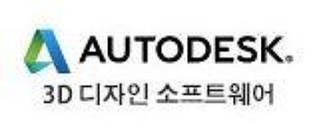 AutoCAD를 3D MAX를 저렴하게 구매할 수 있는 오토데스크 인더스트리 컬렉션
