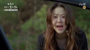 tvN 디어마이프렌즈, 생활밀착 어벤저스 꼰대들의 반란 시작!