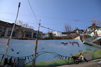 '마산의 동피랑'  가고파 꼬부랑길 벽화마을에서 즐기는 골목여행!! (창원명소/마산명소)