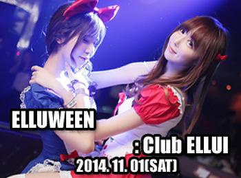 2014. 11. 01 (SAT) ELLUWEEN @ ELLUI