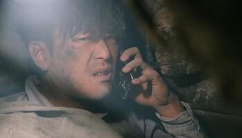 영화 터널을 재미없게 만든 구멍 3가지