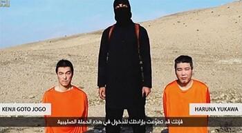 IS 일본인 인질 살해 시한 넘겨, 열도 초비상 속 긴장감...