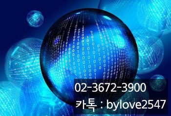 사이버강의 IT미래유망직업 실무내용 듣자!