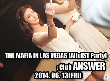 2014. 06. 13 (FRI) THE MAFIA IN LAS VEGAS [AlluIST Party] @ ANSWER