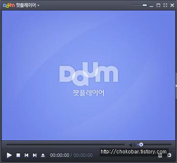 ★다음팟 플레이어 에서 동영상 60프레임으로 감상하기★