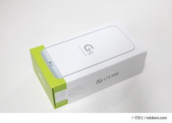 LG G5 가격 우리같이 유플러스 H클럽 갈까? G5 출고가 할인혜택