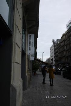 Spain #14] 한국으로 돌아오기