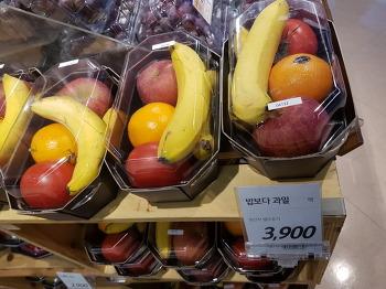 밥보다 과일