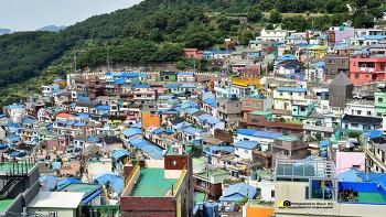 감천문화마을 - 부산 감천문화마을