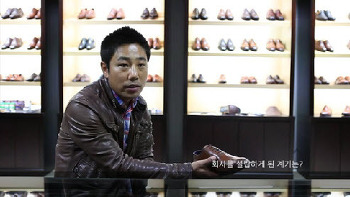 Interview with a young CEO of hand-sewn shoes company in Sungsu-dong