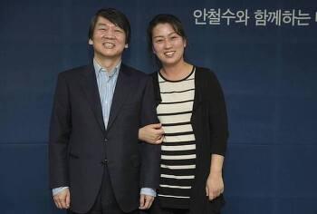문준용 특혜채용 의혹은 국민의당 이유미가 조작, 국민의당 사과 SNS반응