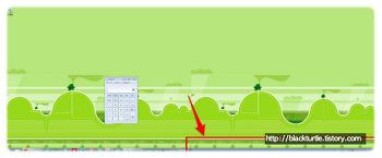 [Win] 듀얼모니터에서 작업표시줄(시작) 양쪽 모두에서 사용하기 (무료, Windows7) - (1) 설치편