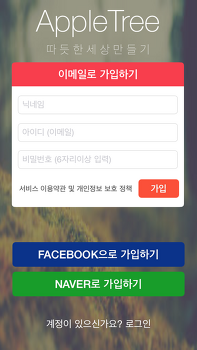 [iOS] UIView 부분적으로 라운드 적용하기