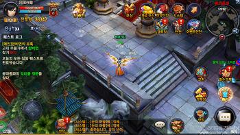 아수라 게임 검법사 공략! 무료MMORPG의 끈질긴 싸움