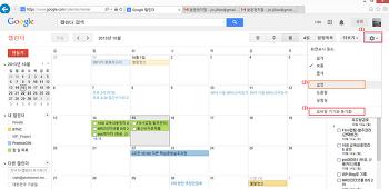 사내 정보화교육 4차 - 20131015