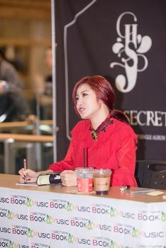 140525 김포공항 전효성 팬싸인회