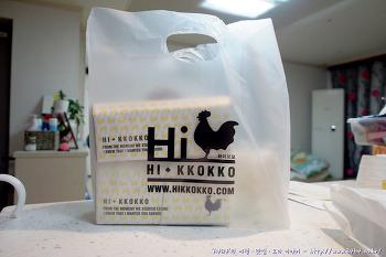 [잠실 치킨 맛집] 하이꼬꼬 잠실나루역점