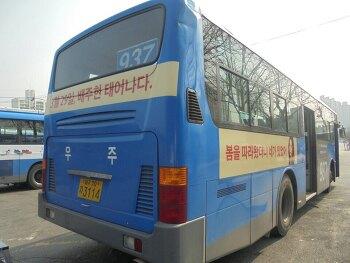 대구 버스 아이린 버스광고