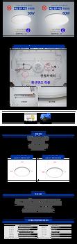 시그마 LED 한지방등 원형 거실등/방등/주방등/직부등/ 식탁등/직부등 원형 제품규격 및 단가표