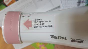 양심없는 인터넷 쇼핑몰 '롯데홈쇼핑'