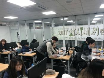퓨전360 공인교육센터 메카피아입니다.