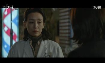 드라마 마더. 이발소 주인의 정체와 비밀! (원작으로 미리보기)