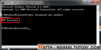 내 PC 메인모드 간단 확인 방법 (프로그램 필요 없음)