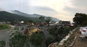 Camp.#10. 마산 영학관광농원