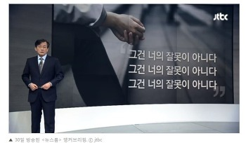 jtbc 서지현 검사 글 전문 전격공개, 인스타나 성형 관심은 그만