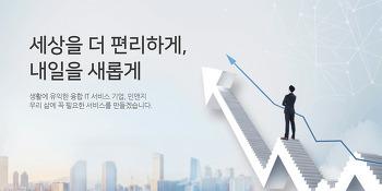 민앤지 이경민 대표이사, 세상을 더 편리하게 새롭게