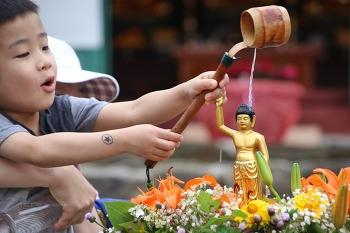 부처님오신날