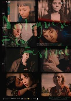 """""""2017 포르투갈 영화제"""" 상영작 리뷰 - <세 남매>(테레사 빌라베르데, 1994)"""