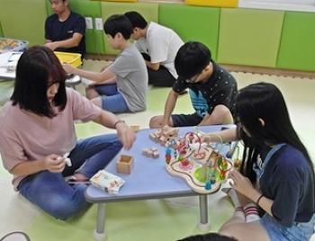 글로벌가족센터와 함께한 임직원 자녀 봉사활동