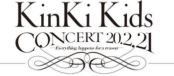 2017.12.17 [東京] KinKi Kids CONCERT 20.2.21 in 東京ドーム