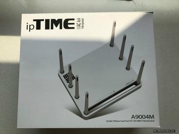 IPTIME A9004M 간단 리뷰 - 후기, 외관편, 기가와이파이테스트 (기가와이파이 공유기) 스펙