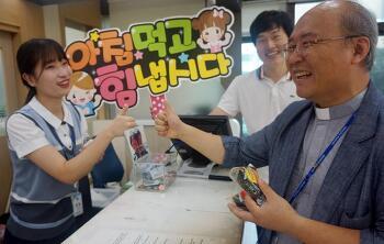 """부천성모병원, 교직원 대상 """"아침 먹고 힘냅시다!"""" 이벤트 진행"""