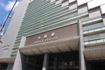 교토에서 오사카(우메다)역 가는 법, 오사카 호텔 일몬테