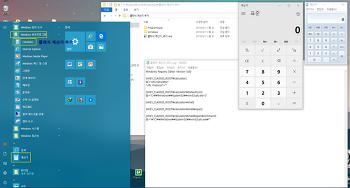 Windows 10에 클래식 계산기(Class Calculator)를 추가하여 사용하는 방법