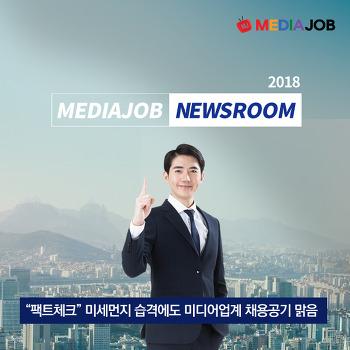 [자투리경제 JOB아라 일자리] 광주영어방송·중도일보·국민TV‥이데일리