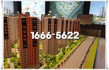 [인천/아파트] 영종도 이편한세상2차 미분양아파트, 미래가치