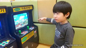 주체할 수 없는 6살 아들녀석의 게임본능~ 이제 시작인가 봅니다.